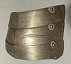 Antique Armour Armor Spaulder 16th century