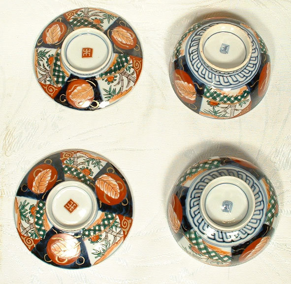 Antique Japanese Porcelain Imari Bowls w. Covers, 19th