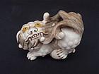 Japanese Ivory Netsuke Shishi Foo dog signed Tomo Tada