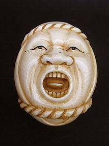 Japanese Ivory Netsuke Man & Moon signed Giyoku Seki