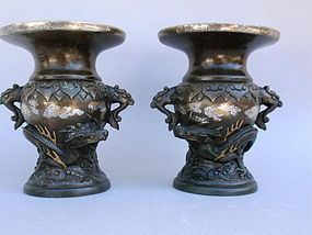 Japanese bronze & Mixed metal vases Dragons