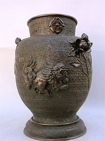 Japanese Bronze vase ikebana shishi dog flowers