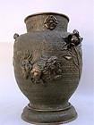 Japanese Bronze vase ikebana shishi dog flowers