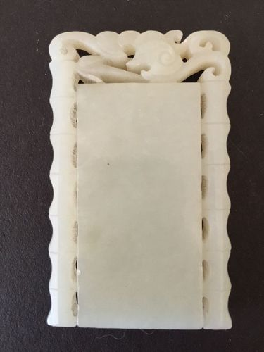 Vintage Chinese White Jade Carved Pendant Bamboo Motif