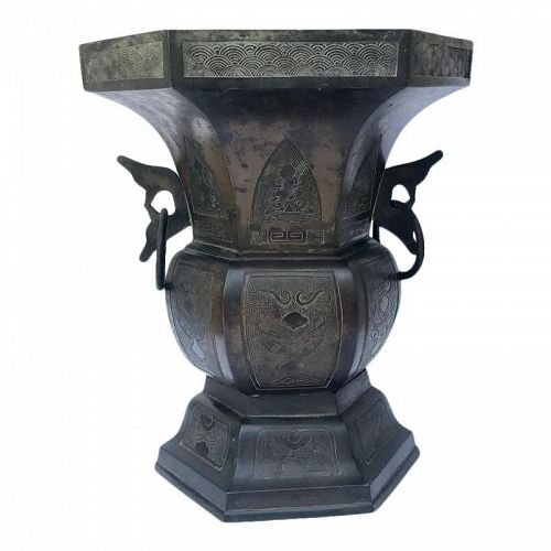 Antique Japanese Archaic Bronze Vase From a Buddhist Temple C.1846