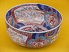 Japanese Imari Bowl Meiji period beautiful