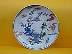 Japanese Imari miniature bowl Meiji period exqusite