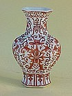 Chinese Famille rose iron red porcelain miniature vase