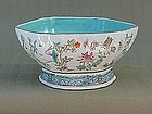 Chinese Export famille rose porcelain bowl c.1880