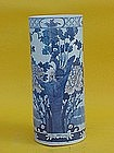 Chinese export Imari porcelain vase brushpot c.1860