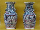 Chinese export Famille Rose porcelain vases circa 1880