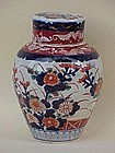 Japanese antique Imari porcelain Tea Caddy