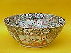 Chinese export  Famille rose medallion large bowl