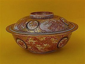 Fine Japanese Imari coverd bowl Meiji dragons