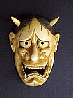 Japanese Netsuke Noh devil mask  artist signed