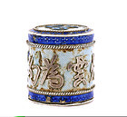 Late 19C Chinese Silver Enamel Round Box Mk
