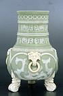 Royal Worcester Celadon Japanesque Vase Fu Lion Ear