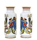 2 Chinese Famille Rose Vase Figurine Mk