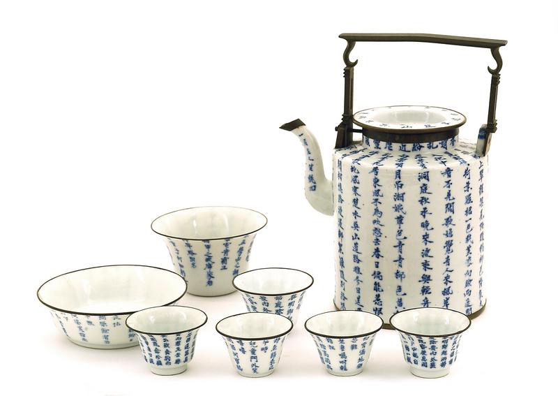 Late 19C Chinese Export Thai Blue & White Tea Set