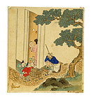 Late 19C Chinese Silk Painting Mirror Polisher