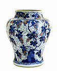 17C Chinese Kangxi Blue & White Copper Red Jar