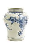 Korean Blue & White Bamboo Phoenix Jar Vase Mk