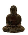 Japanese Bronze Seated Buddha Daibutsu Sg & Mk