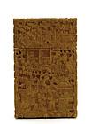 Chinese Sandalwood Carved Card Case Figurine