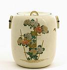 Japanese Satsuma Tea Mizusashi Water Jar Chrysanthemum