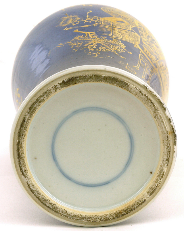19C Chinese Gilt Powder Blue Glaze Porcelain Vase