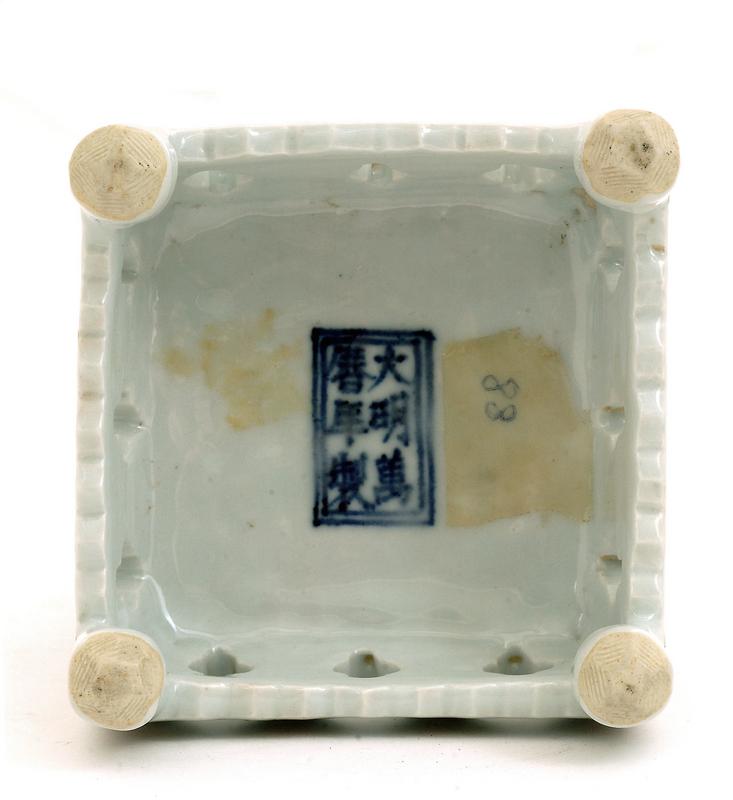 19C Japanese Kutani Silver Cover Censer Mk