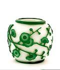 Chinese Peking Glass Overlay Vase Pot Flower