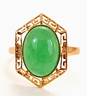 Chinese 14K Gold Green Jadeite Ring