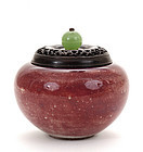 Japanese Studio Ox Blood Flambe Censer Inoue Ryosai