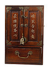 Chinese Pottery Tea Drinking Fountain Wood Cabinet