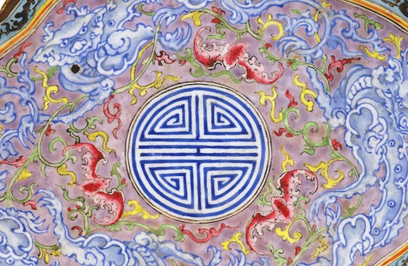 18/19C Chinese Painted Enamel Dragon & Bat Dish Mk