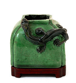 19C Chinese Sancai Green Glaze Water Dropper Lizard