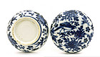 Early 20C Chinese Blue & White Round Ink Box Flowers