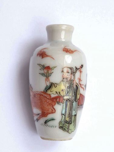 Late 19C Chinese Famille Rose Snuff Bottle Sage & Deer