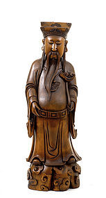 19C Chinese Hardwood Carved Official Figurine
