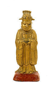17C Chinese Ming Gilt Lacquer Bronze Official Figure