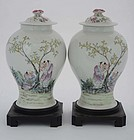 2 Early 20C  Chinese Famille Rose Cover Jar Boy