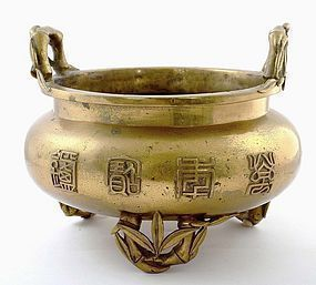 18/19C Chinese Bronze Censer Bamboo Ears Writing Mk