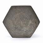 19C Korean Iron Silver Inlay Hexagon Box