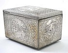 19C Korean Iron Silver Inlay Box Deer & Crane