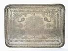 Persian Islamic Iran Silver Sterling Tray
