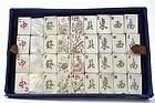 Chinese Export Mother of Pearl Mahjong Mah-Jong Game