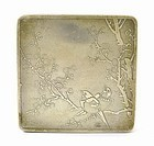 Chinese White Copper Paktong Scholar Ink Box Mk