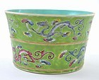 Early 20C Chinese Famille Rose Dragon Brush Pot Mk