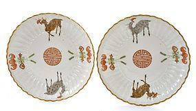 Pair Chinese Famille Rose Porcelain Plate Deer